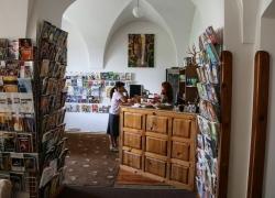 Кафетерій (читальний зал)